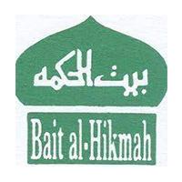 Bait al-Hikmah library