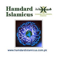 Hamdard Islamicus