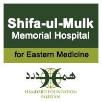Shifa-ul-Mulk Memorial Hospital for Eastern Medicine